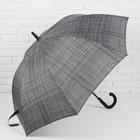 """Зонт-трость """"Фактура"""", полуавтоматический, R=56см, цвет серый"""