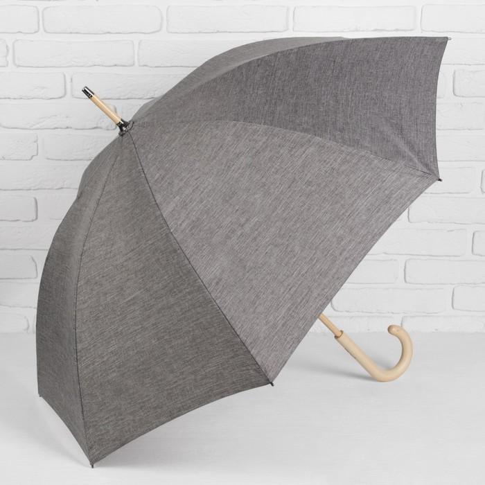 Зонт механический «Однотонный», 8 спиц, R = 52 см, цвет серый