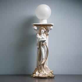 """Лампа интерьерная """"Девушка у колонны"""" шар, белое золото 90см"""