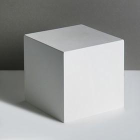 Геометрическая фигура, куб «Мастерская Экорше», 20 см (гипсовая)