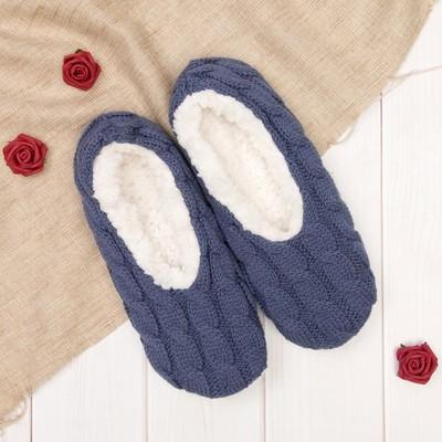 """Носки-тапочки """"Вязаные"""", цвет синий"""