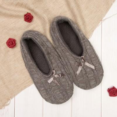 """Носки-тапочки """"Вязаные"""", цвет серый"""