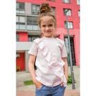 """Футболка для девочки MINAKU """"Рюши"""", вид 4, рост 98-104 см, цвет розовый"""