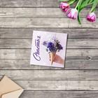 """Mini‒card """"Congratulations"""", fortune, 7 x 7 cm"""