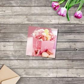 Мини‒открытка «Поздравляю», любовь, 7 х 7 см Ош