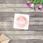 """Mini‒card """"Congratulations"""", with love, 7 x 7 cm"""