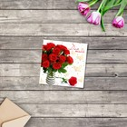 "Mini‒card ""Congratulations"", red roses, 7 x 7 cm"