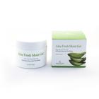 Крем-гель для лица The Skin House, для нормальной и сухой кожи, с экстрактом алоэ, 50 мл