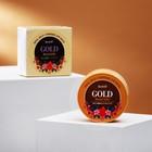Гидрогелевые патчи Koelf «Золото и пчелиное маточное молочко», 60 шт.