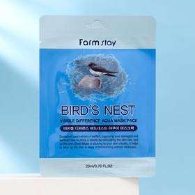Тканевая маска с экстрактом ласточкиного гнезда FarmStay, 23 мл