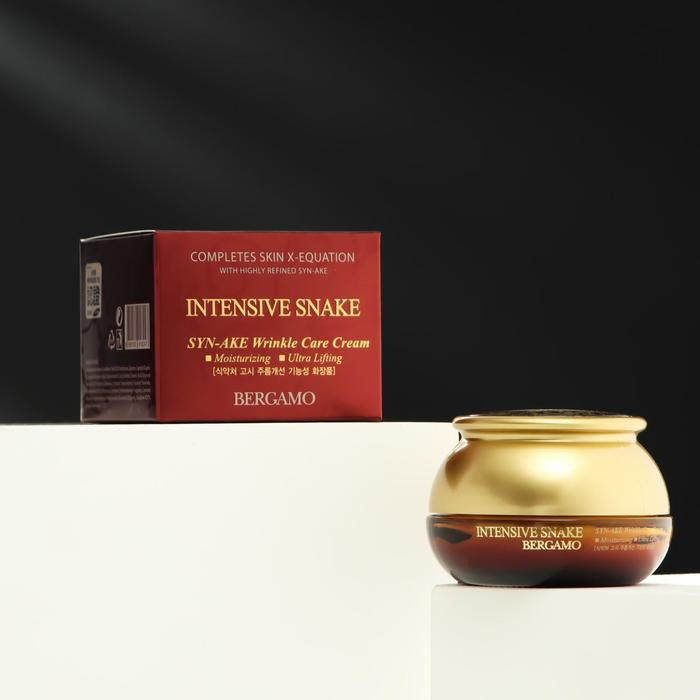 Крем для лица Bergamo «Антивозрастной», с экстрактом змеиного яда, 50 мл - фото 3338227