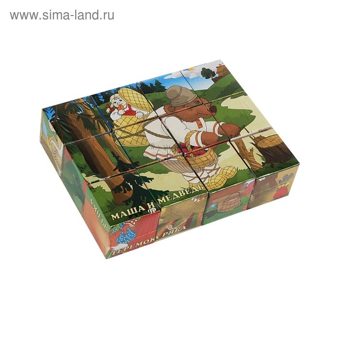 """Кубики """"Сказка"""" выпуск №1, 12 штук"""