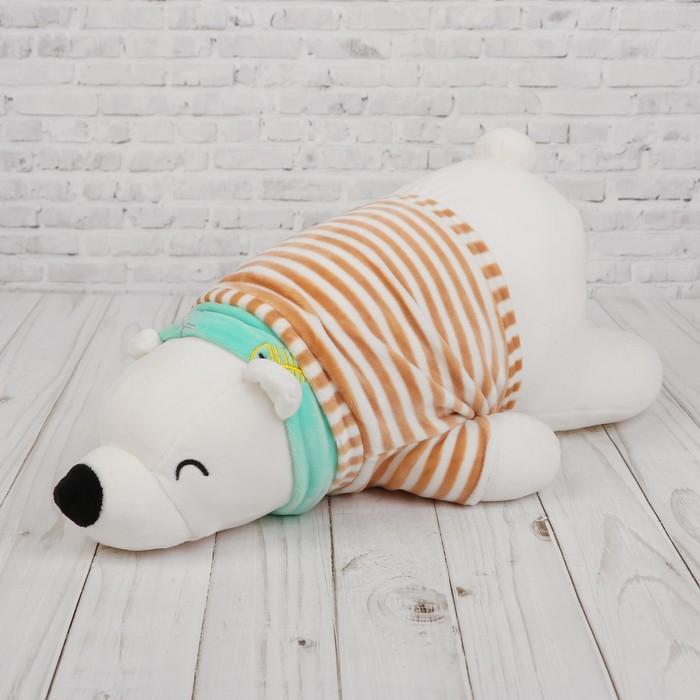 """Мягкая игрушка """"Белый медведь"""" полосатая футболка"""