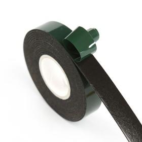 Tape, adhesive, TORSO, bilateral, 12 mm x 5 m