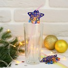 "Tubules for a cocktail ""happy New Year""deer (set of 6 PCs)"