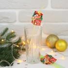 трубочки для коктейля с символом года