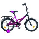 """Велосипед 16"""" Novatrack FR-10, цвет фиолетовый"""