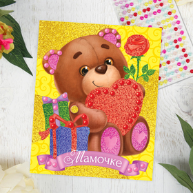 "Mural polubashni ""Mommy"" bear"