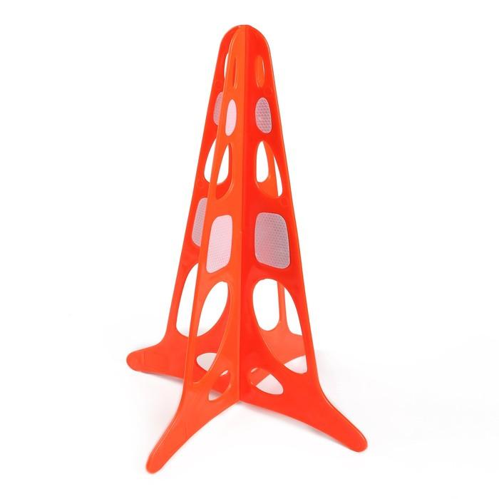 Конус сигнальный, пластиковый, складной, 50 см, оранжевый