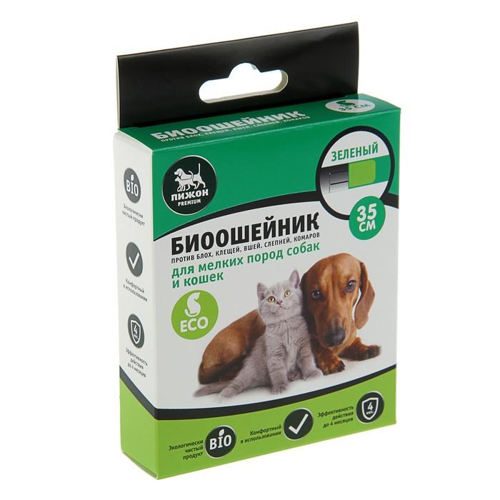 """Биоошейник антипаразитарный """"Пижон Premium"""" для кошек, зелёный, 35 см - быстрая доставка"""
