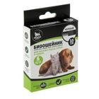 """Биоошейник антипаразитарный """"Пижон Premium"""" для кошек и маленьких собак, чёрный, 35 см"""
