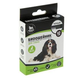 """Биоошейник антипаразитарный """"Пижон Premium"""" для собак, чёрный, 65 см"""