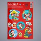 """Наклейки бумажные """"С Новым Годом!"""", Микки Маус и друзья, 11х16 см"""