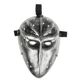 Карнавальная маска «Воин», цвет серебряный