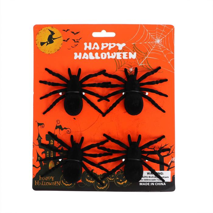 Funny Spiders, the color black