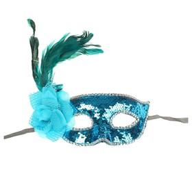 Карнавальная маска «Венеция», цвет голубой