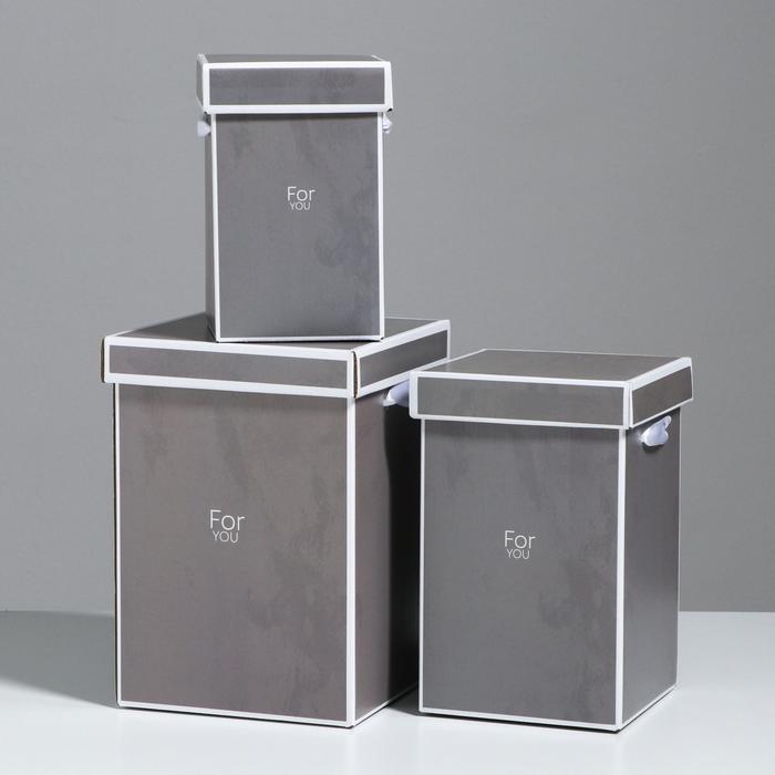 Набор коробок 3 в 1 «Для тебя», 10 × 18 см, 14 × 23 см, 17 × 25 см