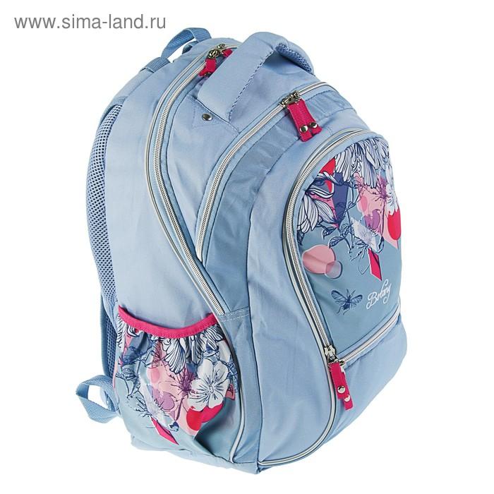 6c981803f565 Рюкзак школьный эргономичная спинка 44х33х15 см Erich Krause Botany. prev