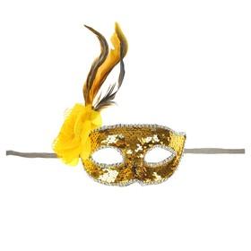 Карнавальная маска «Венеция», цвет золотой