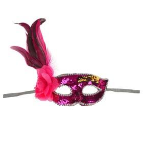 Карнавальная маска «Венеция», цвет фуксия