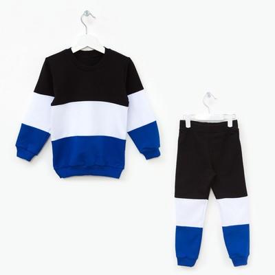 Спортивный костюм для мальчика НА СТИЛЕ-2, рост 98 см, цвет синий/чёрный/белый ОЕ-152ЧБС