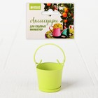 "Miniature ""small Bucket"", size 3,5*3,5*3 the color green"