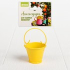 """Miniature """"small Bucket"""", size 4*4*3,5 yellow"""