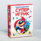 Новогодняя игра «Супер Игрик», 60 карт