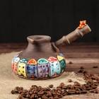 """Турка для кофе """"Домики 2"""",высота 9 см, объем 350 мл"""