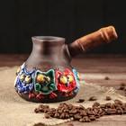 "Турка для кофе ""Совушки"" объем, 350 мл"