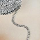 Декоративная цепочка, 7,3*4,5мм, 25±0,5м, цвет серебряный