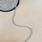 Декоративная цепочка, 5*3,1мм, 25±0,5м, цвет серебристый