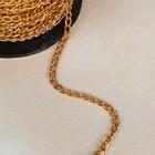 Декоративная цепочка, 6,5*3,8мм, 25±0,5м, цвет золотой