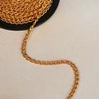 Декоративная цепочка, 6,2*3,6мм, 25±0,5м, цвет золотой