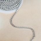 Декоративная цепочка, 6,2*3,6мм, 25±0,5м, цвет серебристый