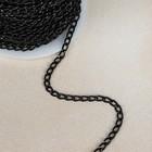 Декоративная цепочка, 6,2*3,6мм, 25±0,5м, цвет чёрный