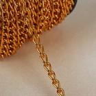 Цепочка для сумки, 5 × 9,2 мм, 25 ± 0,5 м, цвет золотой