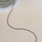 Декоративная цепочка, 2,8*1,8мм, 25±0,5м, цвет серебристый