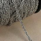 Цепочка для сумки, 2 × 4 мм, 25 ± 0,5 м, цвет серебряный
