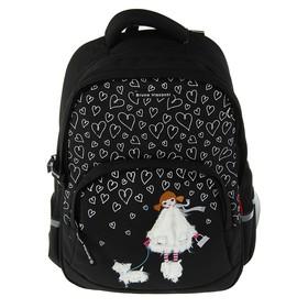Рюкзак школьный Bruno Visconti, 40 х 30 х 16 см, эргономичная спинка, «Девочка и собака», чёрный